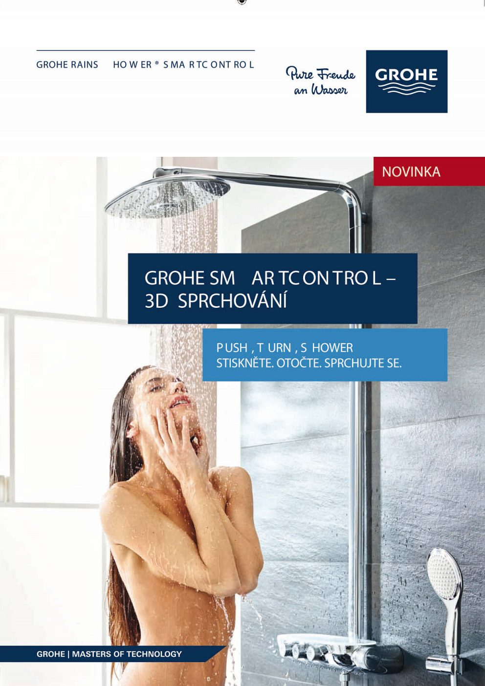 Grohe - Smart Control